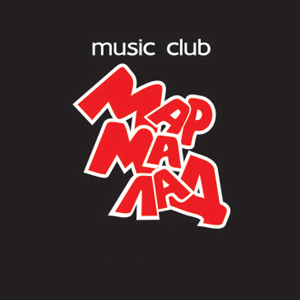 music club Marmalad Plovdiv